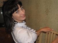 Надюшка Кириллова