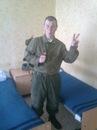 Егор Кислухин фото #19