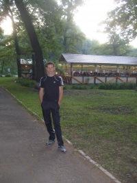Сергей Семагин, 16 октября 1999, Самара, id104236480