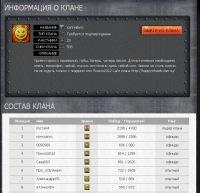 Виктор Залесский, 1 января 1990, Омск, id142302260