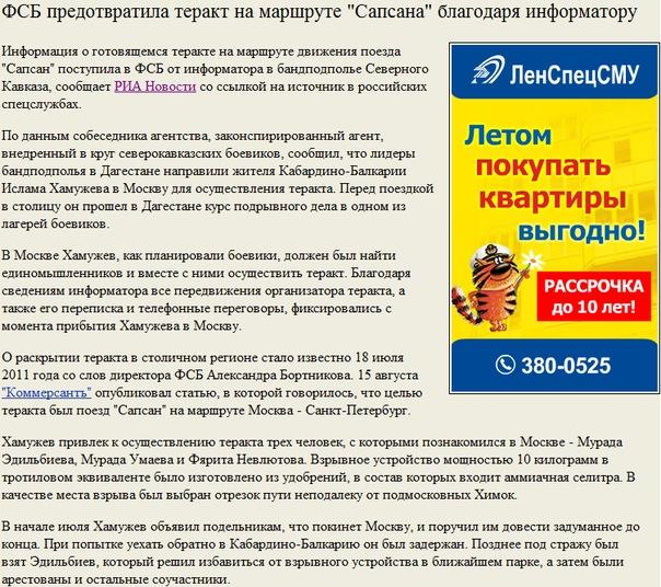 Актуальный бизнес на сегодняшний день в россии