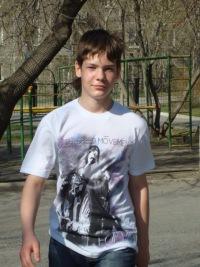 Александр Созинов, 5 августа , Екатеринбург, id126025373