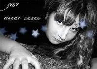 Марина Кваша, 25 марта 1996, Керчь, id147468602