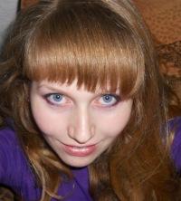 Валентина Гущина, 26 февраля , Екатеринбург, id112013210