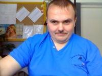 Александр Переднев, 24 декабря 1971, Черусти, id169898192