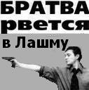 Кирюха Петров, 22 октября 1998, Москва, id169901695