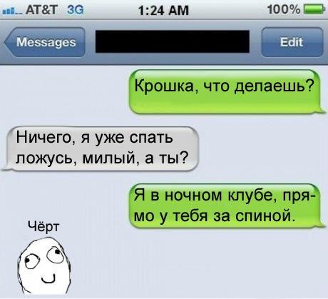 ......=))))))
