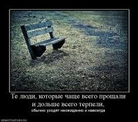 Денис Январский, 26 сентября , Новокузнецк, id149887198