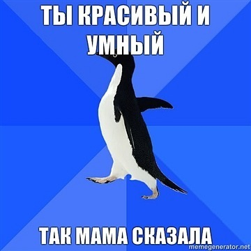 http://cs5859.vkontakte.ru/u9094094/128782752/x_3ca29a62.jpg