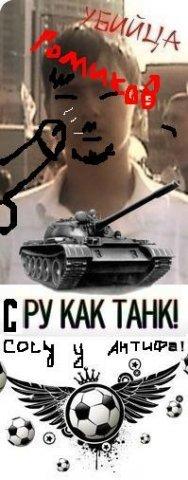 как сделать хуй побольше Ростов-на-Дону