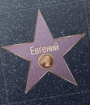 Евгений Балгужинов, 12 августа 1963, Оренбург, id20828146