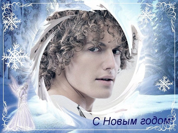 http://cs586.vkontakte.ru/u41854675/118264922/x_3a30a431.jpg