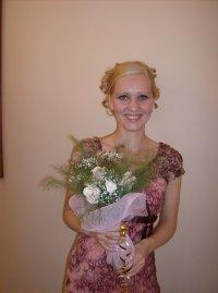 Елена Беляева, 24 июня , Ульяновск, id52947297