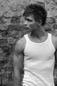 Dima Criwyn, 24 июня , Николаев, id66016535