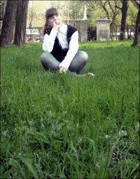 Катюшка Жигунова, 11 ноября 1994, Харьков, id88552157