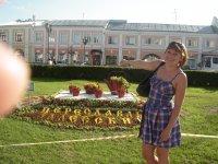Светлана Рыжонкова, 18 февраля 1998, Чита, id92932573