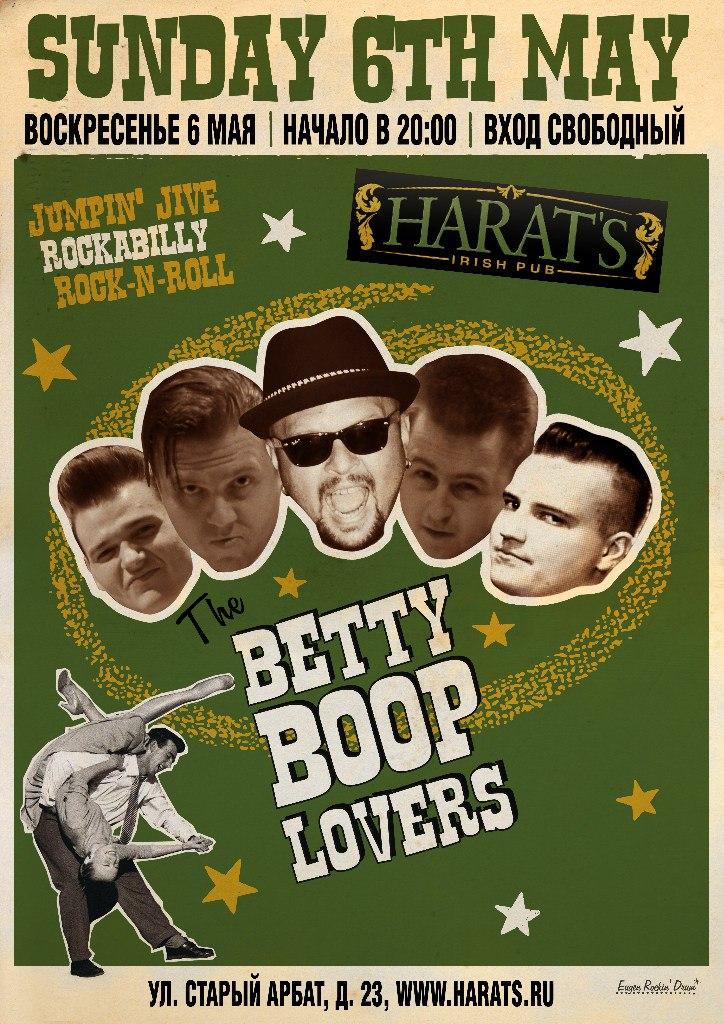 06.05 Betty Boop Lovers в Harat's pub, Вход свободный!