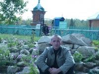 Алексей Петухов, 17 июля , Йошкар-Ола, id140135589