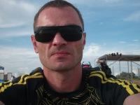 Денис Купцов, 30 декабря 1978, Тула, id145852335