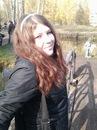 Ладочка Русских фото #7