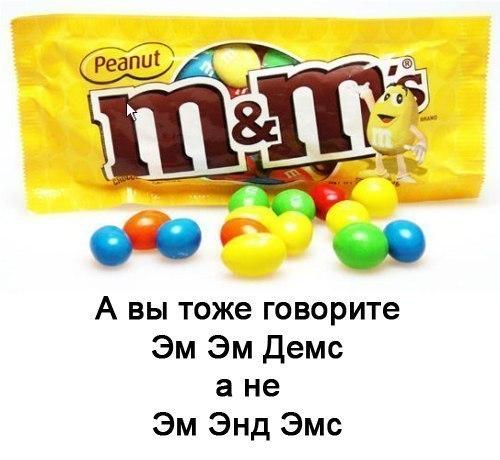 Мой вкус ♡ Мой стиль 3