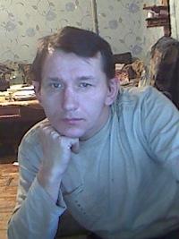 Олег Руденко, 5 апреля 1970, Речица, id163518436
