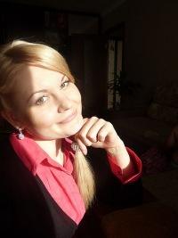 Дарья Соколова, 4 декабря , Биробиджан, id6300262