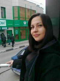 Елена Шульга, 15 мая 1984, Белгород, id135172501