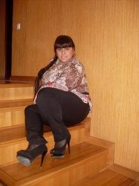 Марина Вартанян, 15 декабря 1988, Ростов-на-Дону, id141145730