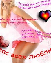 Для Девушек, 13 февраля 1970, Киев, id143914443
