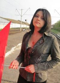 Маринка Краснова, Киев