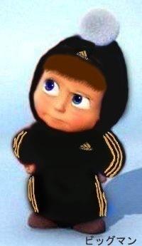 Кристина Абаева, 28 ноября 1994, Магнитогорск, id158537164