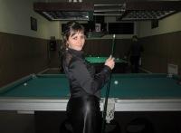 Юлия Быкова(Пейчева), 8 апреля 1983, Бердянск, id61798783