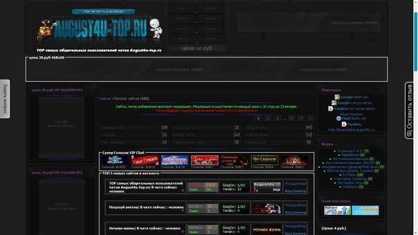http://cs5865.userapi.com/v5865551/61e/lxCibpBu-d0.jpg