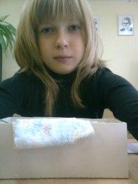 Asafiy Efimanov, 28 апреля 1988, Санкт-Петербург, id125803216