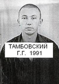 Гарик Тамбовский, 1 сентября , Белгород-Днестровский, id143573222