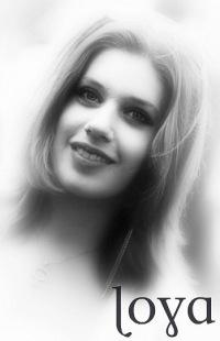 Люблю Ольгу-Засульскуюлою, 28 ноября 1994, Магнитогорск, id158537165