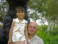 Раиль Арсланов, 28 сентября 1999, Уфа, id164828180