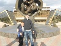 Андрей Цымерман, Одесса, id158859822