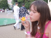 Екатерина Горбатовская, 17 марта , Сосновоборск, id162733048