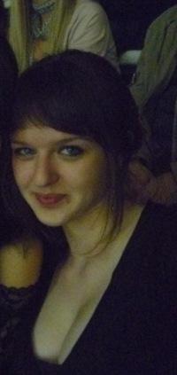 Катерина Колесникова, 29 июня , Новосибирск, id20813432