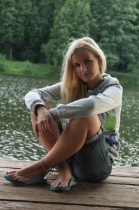 Лилия Гордеева, 9 марта 1992, Белгород, id147375814
