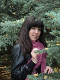 Ирина Хазиева