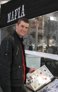 Zorg Alexandr