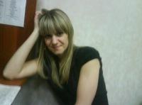 Лена Шараховская, 2 апреля 1987, Казань, id32573598