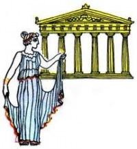 Одежда в древней Греции в картинках.  Древние цивиации, история Не...