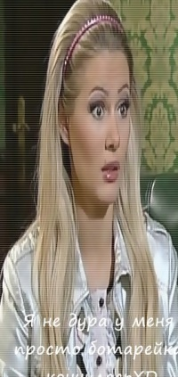 Александра Крикун, 16 августа 1986, Лозовая, id143856579
