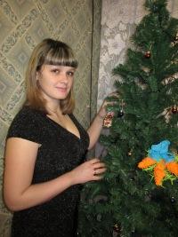 Юлия Сидорова, 7 ноября 1997, Тюмень, id163080085