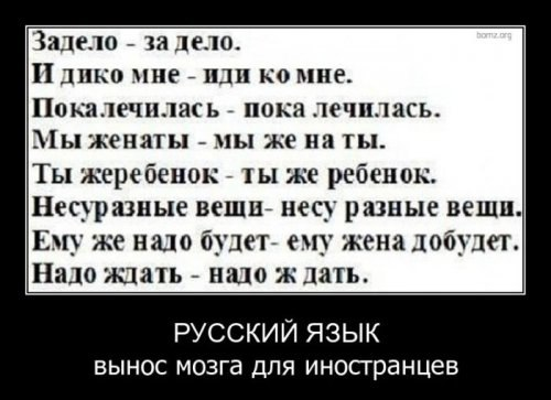 РЕЛАКСАЦИЯ))))) - Страница 4 X_52461c25