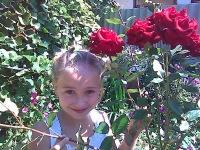 Машуня Чумак, 23 июля 1989, Уфа, id164828183